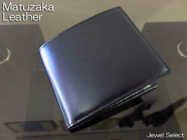 送料無料 松阪レザー SATORI さとり 二つ折り財布 無双仕立て 小銭入れ付 ブラック バンビ HCK02A0-Z ギフト対応