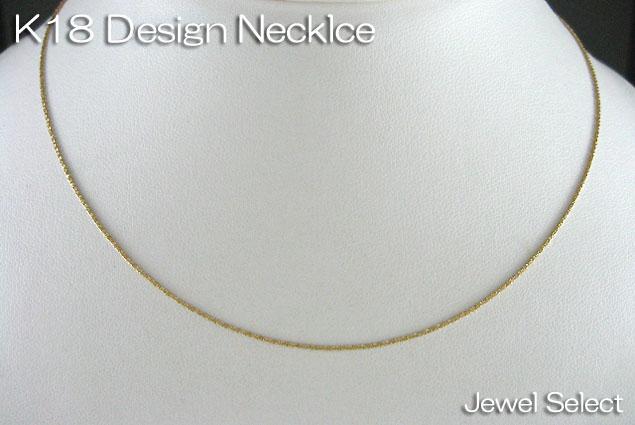 K18 イエローゴールド ベネチアン Vカット ネックレス 45cm 幅0.7mm フリーチェーン ギフト対応