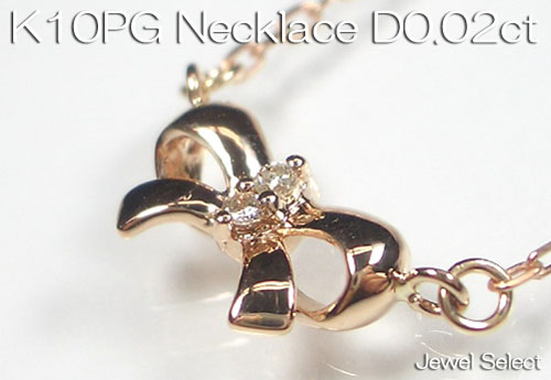 K10PG ピンクゴールド リボン ダイヤモンド ネックレス D0.02ct 40cm ギフト対応