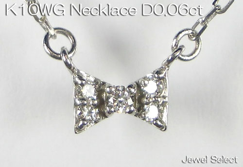 K10WG ホワイトゴールド リボン ネックレス ダイヤモンド ハートアンドキューピット D0.06ct ギフト対応
