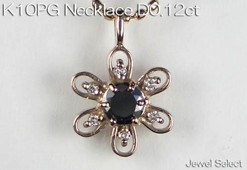 K10PG ピンクゴールド フラワー ブラックダイヤモン ドネックレス D0.12ct ギフト対応