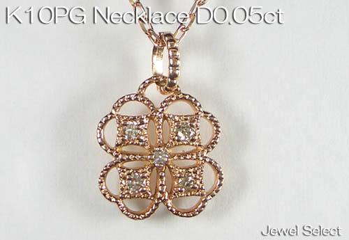 K10PG ピンクゴールド フラワー ダイヤモンド ネックレス D0.05ct ギフト対応