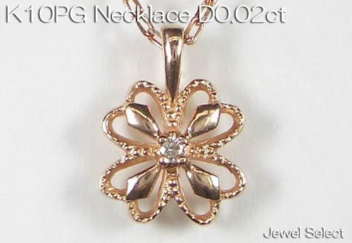 K10PG ピンクゴールド フラワー ダイヤモンド ネックレス D0.01ct ギフト対応