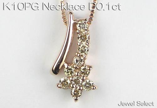 K10PG ピンクゴールド フラワー ダイヤモンド ネックレス D0.10ct ギフト対応