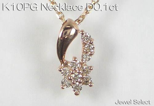 K10PG ピンクゴールド フラワー ダイヤモンド ネックレス D0.10ct 40cm ギフト対応