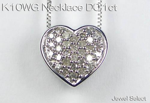 K10WG ホワイトゴールド ハートダイヤモンド ネックレス D0.1ct ギフト対応