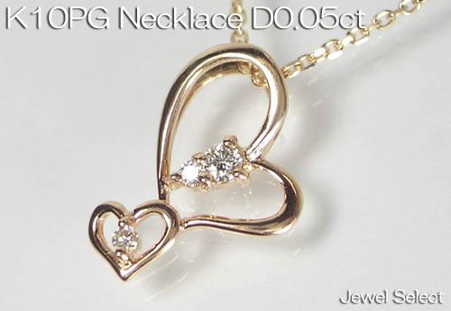 K10PG ピンクゴールド ダブルハート ダイヤモンド ネックレス D0.05ct ギフト対応