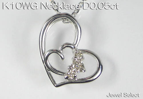 K10WG ホワイトゴールド ダブルハート ダイヤモンド ネックレス D0.05ct ギフト対応