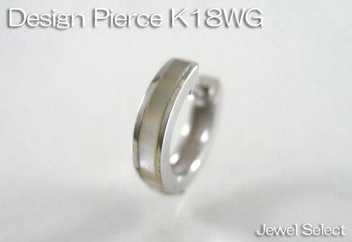 K18WG ホワイトゴールド 白蝶貝 リングピアス片耳用 ギフト対応