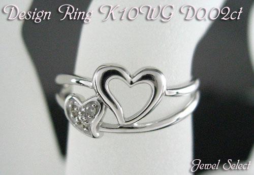 K10WG ホワイトゴールド ダイヤモンド リング メレハート D0.02ct 指輪 ギフト対応