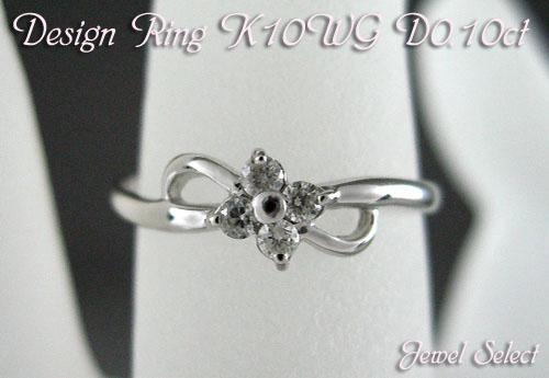 K10WG ホワイトゴールド ダイヤモンド リング クローバー D0.10ct 指輪 ギフト対応