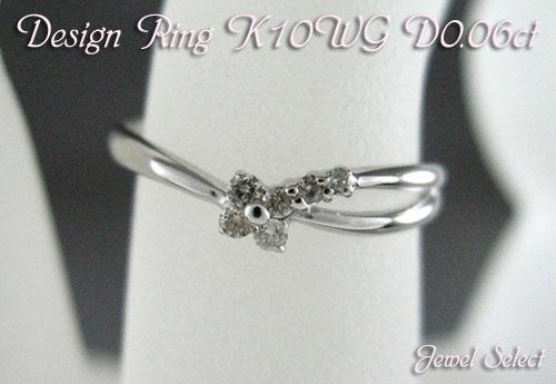 K10WG ホワイトゴールド ダイヤモンド リング メレ クローバー D0.06ct 指輪 ギフト対応