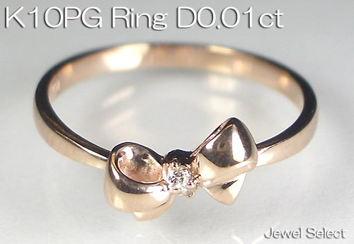 K10PG ピンクゴールド リボン ダイヤモンド リング D0.01ct 指輪 ギフト対応