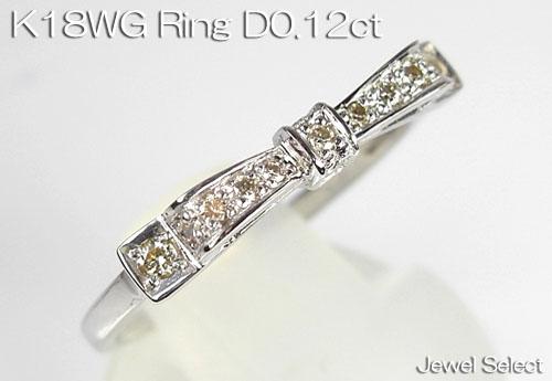 K18WG ホワイトゴールド リボン ダイヤモンド リング D0.12ct 指輪 ギフト対応