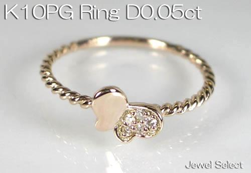 K10PG ピンクゴールド 蝶 リング ダイヤモンド 0.05ct 指輪 ギフト対応