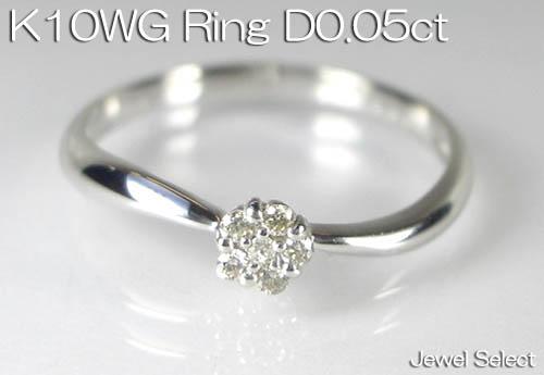 K10WG ホワイトゴールド ダイヤモンド リング D0.05ct 指輪 ギフト対応