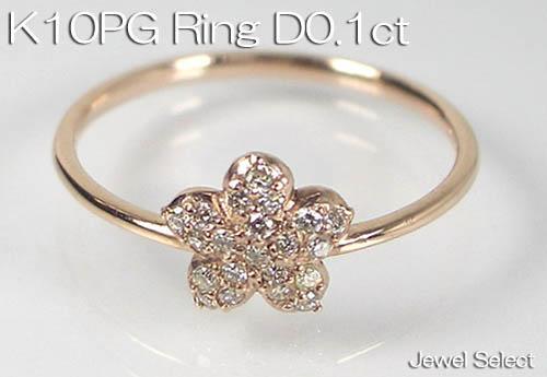 K10PG ピンクゴールド フラワー ダイヤモンド リング D0.1ct 指輪 ギフト対応