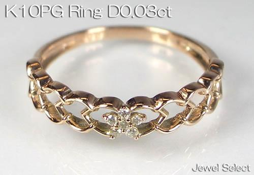 K10PG ピンクゴールド ダイヤモンド ピンキーリング D0.03ct 指輪 ギフト対応