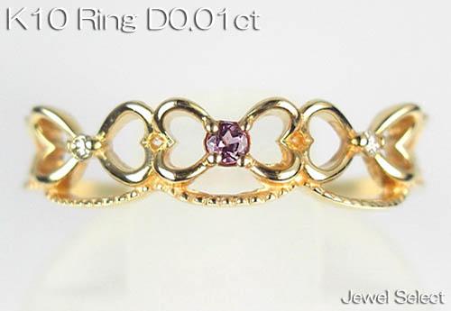 K10 イエローゴールド ロードライトガーネット ピンキーリング ダイヤモンド 0.01ct 指輪 ギフト対応