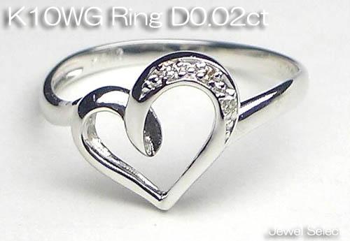 K10WG ホワイトゴールド ハート ダイヤモンド リング D0.02ct 指輪 ギフト対応