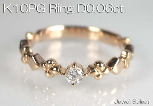 K10PG ピンクゴールド ダイヤモンド ピンキーリング D0.06ct 指輪 ギフト対応
