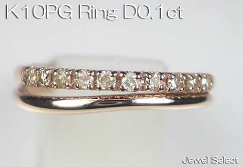 K10PG ピンクゴールド ダイヤモンド ピンキーリング D0.1ct 指輪 ギフト対応