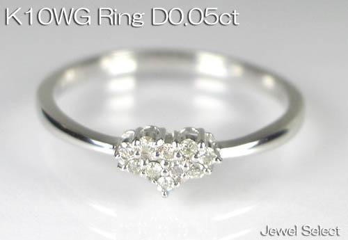 K10WG ホワイトゴールド ハート ダイヤモンド リング D0.05ct 指輪 ギフト対応