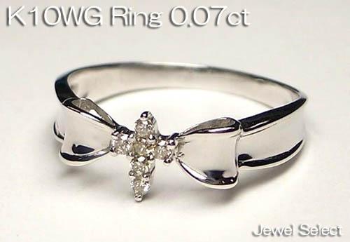 K10WG ホワイトゴールド クロス ダイヤモンド リング D0.07ct 指輪 ギフト対応