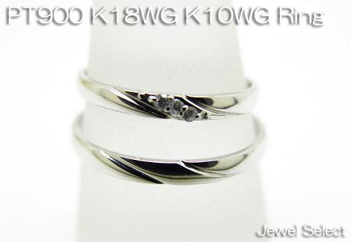 文字入れ1本1 800円 税別 K18WG ホワイトゴールド K10WG PT900 ペアリング セール 特集 レディース 新作製品、世界最高品質人気! ダイヤモンド メンズ ギフト対応 プラチナ