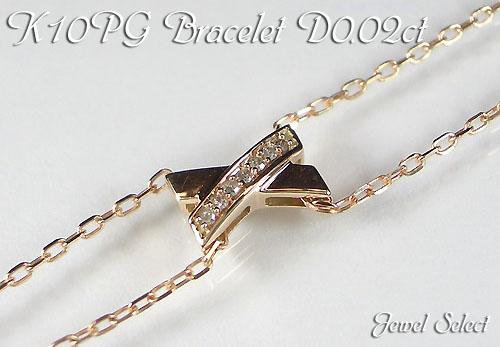 K10PG ピンクゴールド ブレスレット ダイヤモンド 0.02ct 18cm ギフト対応