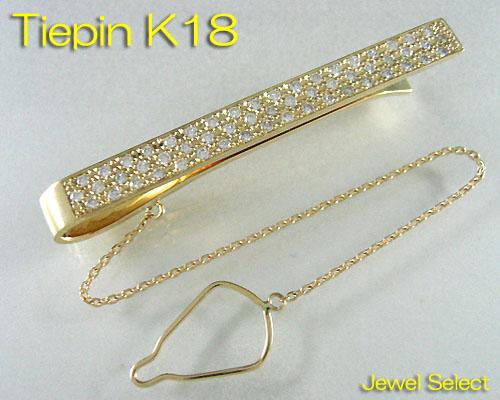 K18 イエローゴールド 無垢 ダイヤモンド ネクタイ タイバー タイピン D0.8ctup ギフト対応
