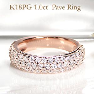 K18PG【1.0ct】ダイヤモンド パヴェ リング ピンクゴールド 1カラット 61石 ダイヤ K18 パヴェ リング 送料無料 代引手数料無料 品質保証書 刻印無料 プレゼント ギフト 重ねづけ クリスマス ダイヤモンド
