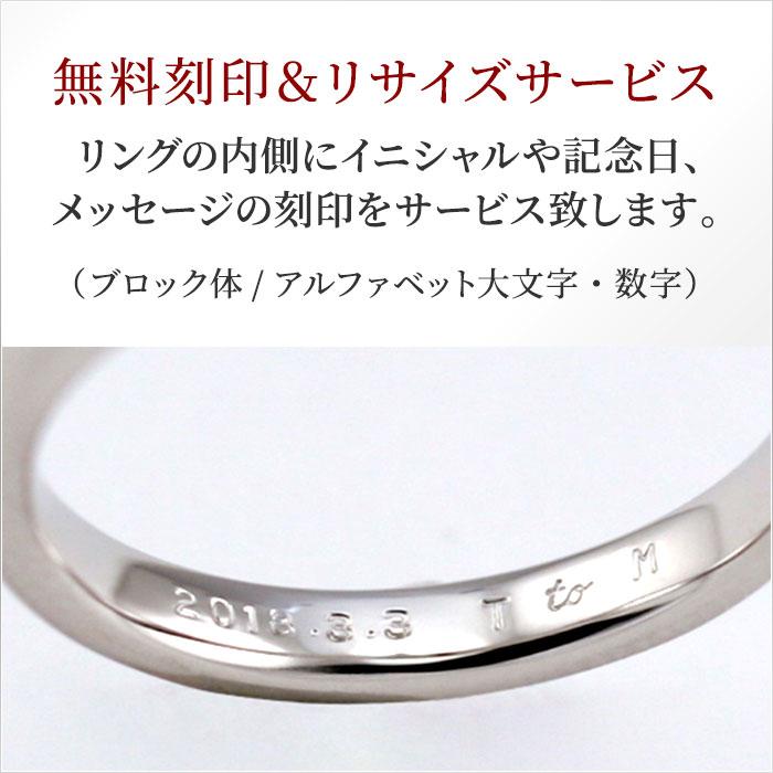 世界にひとつだけのリングをセミオーダーいたします。pt950【0.30ct】プリンセスカット ダイヤモンド リング【刻印無料】 新作 指輪 リング プラチナ ダイヤ エタニティ 大粒 エンゲージ 婚約 ハーフエタニティ 贈り物 品質保証書 スクエア アンティーク