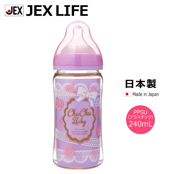 jex rakuten global market baby chu chu baby mama kawa wide mouth