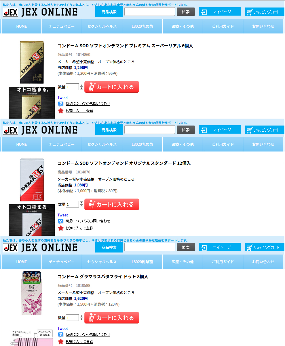 Condom reviews in one box with total 9 box set contraceptive equipment men's condom [contraceptive skin] (including postage, shipping included) [JEX].