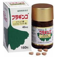 【送料無料】甲陽ケミカル イチョウ葉エキス フラギンコ 160粒