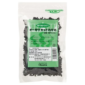 【送料一律540円】【5袋セット】オーサワ カットわかめ 30g
