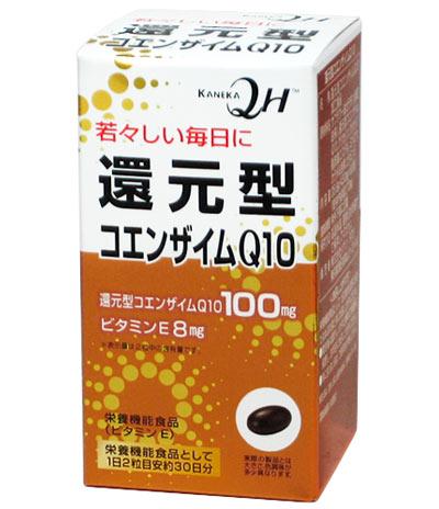 【送料一律490円】リケン 還元型コエンザイムQ10 60粒