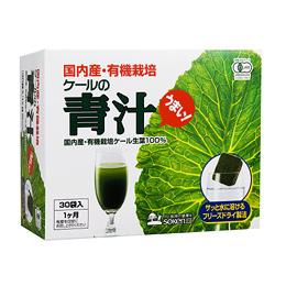 【送料無料】創健社 有機JAS ケールの青汁 5g×30袋