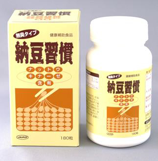 【送料無料】【30個セット】ジャード 納豆習慣 ナットウキナーゼ含有 60粒 【納豆キナーゼ】【ナットウ菌】