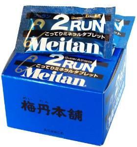 【送料一律540円】Meitan 梅丹本舗 2RUN 15包