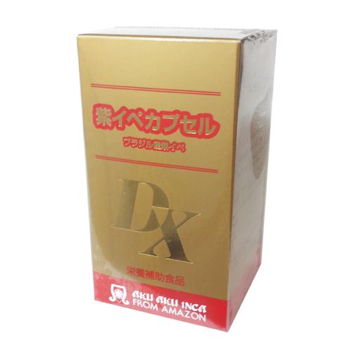 【送料無料】紫イペカプセルDX 250粒+100粒オマケ付き!