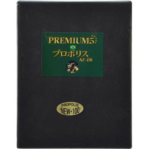 【送料無料】アマゾンフード プレミアム5 プロポリス 20g