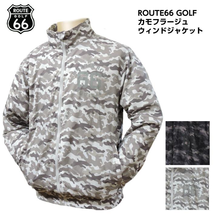 迷彩柄 ROUTE66 GOLF カモフラージュ ウィンドジャケットルート66ゴルフ 防寒 ジャンバー 軽い 薄い ジャンパー 大きいサイズ ~XXL ウインドブレーカー