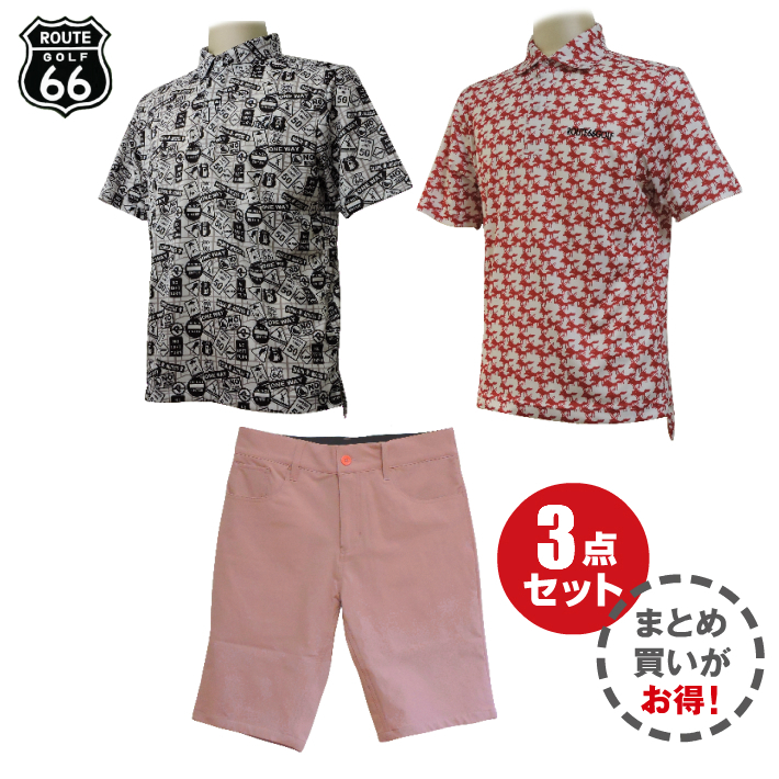 Route 66 GOLF 3点セット ポロシャツ2枚とハーフパンツのセット メーカー希望小売価格の50%OFFプラス送料無料 ルート66ゴルフ