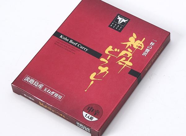 (送料無料-36箱セット)(M)神戸牛ビーフカレー赤箱(1ケ-ス=36箱セット) (代引不可・他の商品と混載不可)(北海道・沖縄・離島への発送は不可)