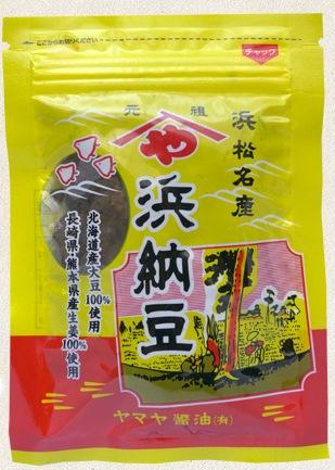 (6袋セット)ヤマヤ醤油浜納豆(濱納豆)86g×6袋セット