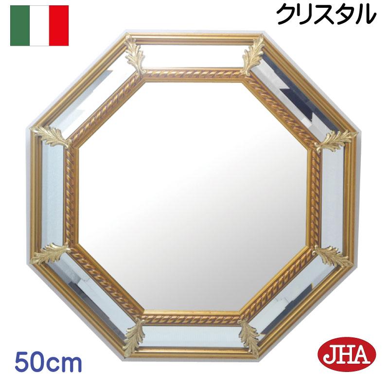 (再入荷) (デラックス:面取り)鏡 壁掛け鏡 壁掛けミラー 風水鏡 おしゃれ 八角鏡 八角ミラー イタリア製【JHAアンティーク風水ミラー (木製フレーム)】<KING OF KINGS> (クリスタル・ゴールド)八角形(M) W496×H496 IP-5 ウォール 玄関 洗面 トイレ 木枠