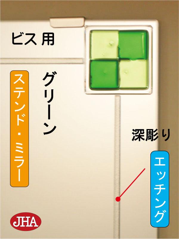 【送料無料】鏡 ミラー 洗面鏡 化粧鏡【JHAデザインミラー】 ファンタジー(グリーン) W350×H700【ビス用】(フレームレスミラー ノンフレーム 化粧鏡 玄関 洗面 トイレ 寝室 おしゃれ 店舗)