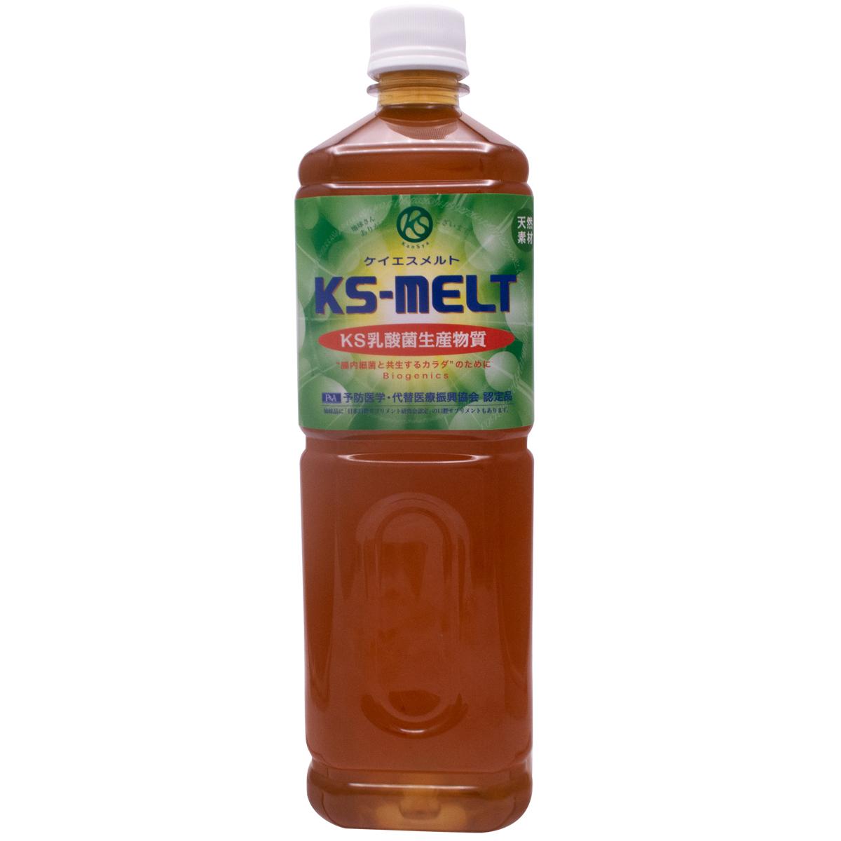 乳酸菌のすぐれた有効成分だけを抽出したエキス39ショップ対象 送料無料 新入荷 流行 乳酸菌生産物質 割引 KSメルト ケーエスメルト ケイエスメルト 1リットル KS-MELT